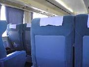 061110_InsideExpress.JPG