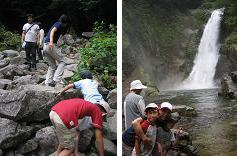 20070828-WaterfallBasin.JPG