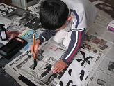 20080106-FirstWriting.JPG