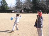20090214-PlayCatch.JPG