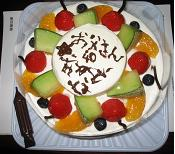 20090806-BirthdayCake.jpg
