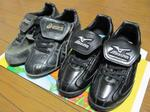 20100530-SpikedShoes.jpg