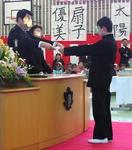 20110318-GgraduationCeremony.jpg