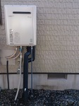 20131101-WaterHeater.jpg